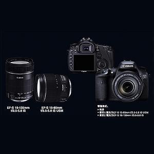 Przecieki z Canona - zdjęcia EOS 7D