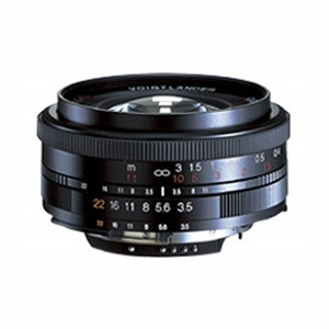 Nowe Cosiny z bagnetem EF - Voigtlander Color Skopar 20 mm f/3.5  SLII Aspherical i Ultron 40 mm f/2 SLII Aspherical