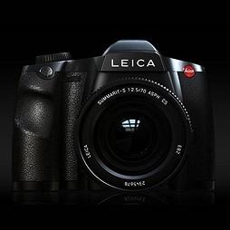 Leica S2 jednak w tym roku?