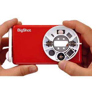 BigShot, czyli złóż sobie cyfrówkę