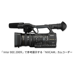 Kamera Sony NXCAM - profesjonalny następca Z5
