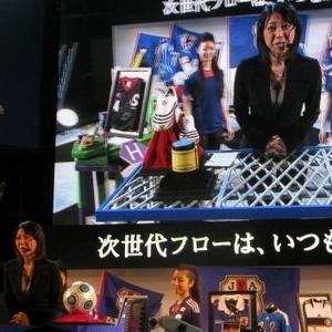280-calowy wyświetlacz 3D od Sony