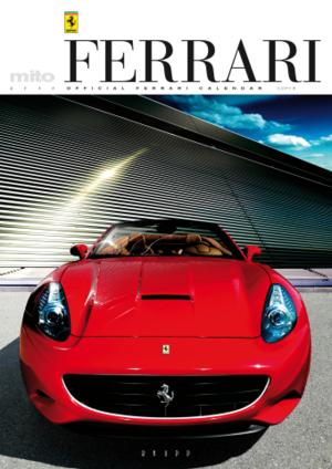 Najnowszy kalendarz Ferrari wykonany Hasselbladem H3DII-50