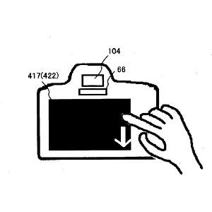 Lustrzanka z dotykowym ekranem od Canona?