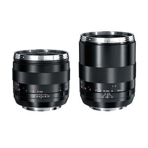 Nowe obiektywy manualne dla Canona od Carl Zeiss - Makro-Planar T* 50 mm f/2 ZE i 100 mm f/2 ZE