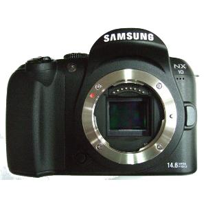 Samsung NX 10 - przeciek z kolejnymi zdjęciami