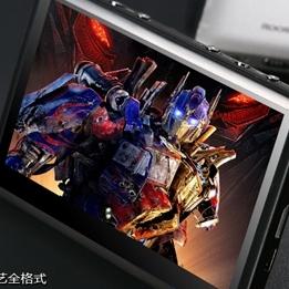 """iToos M6HD - 4,3"""" wyświetlacz i wyjście HDMI 1080i w tanim odtwarzaczu multimedialnym"""