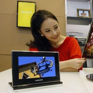 Samsung 700Z - najcieńsza ramka cyfrowa, z ekranem AMOLED