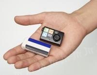 CHOBi CAM, czyli wyjątkowo mały aparacik
