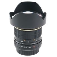 Samyang 14mm f/2.8 IF ED MC Aspherical - finalna wersja już dostępna