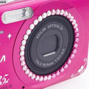 Nietypowy aparat cyfrowy - idealny prezent na komunię