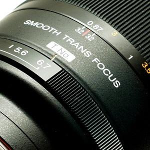Sony 135 mm F2.8 [T4.5] STF - test