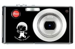 Leica C-Lux 3 w limitowanej edycji