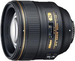 Nikon AF-S NIKKOR 85 mm f/1.4G - profesjonalna portretówka