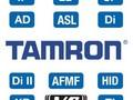 Oznaczenia obiektywów marki Tamron