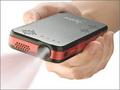 Digislide Digishow Handheld Projector - kolejny kieszonkowy projektor