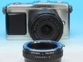 RAYQUAL - adaptery do obiektywów Nikon, Pentax i Sony dla Mikro Cztery Trzecie