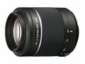Nowa oferta dla lustrzanek Sony Alpha - makro SAL-30M28, zoomy SAL-2875 i SAL- 55200-2, oraz grip VG-B50AM