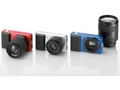 Sony zapowiada konkurenta Mikro Cztery Trzecie z matrycą APS-C