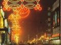 Katowickie neony - wystawa fotografii