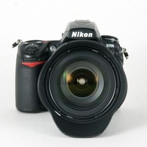 AF-S NIKKOR 28-300mm f/3.5-5.6G ED VR - test obiektywu