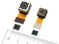 16-megapikselowa matryca Sony CMOS dla telefonów komórkowych