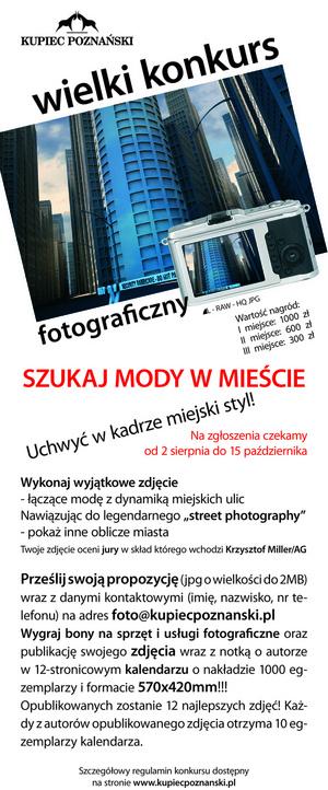 Konkurs Fotograficzny Kupca Poznańskiego - ostatnie chwile nadsyłania prac