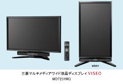 Mitsubishi VISEO MDT231WG z wysokiej klasy matrycą IPS