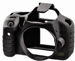 Discovered easyCover, czyli ochronna zbroja na lustrzankę z obiektywem