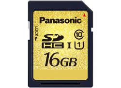 Szybkie karty SDHC firmy Panasonic