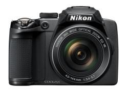 Nikon Coolpix P500 - szeroki kąt z 36-krotnym zoomem