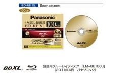 Panasonic prezentuje 100-gigabajtowy Blu-ray wielokrotnego zapisu