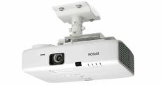 Epson prezentuje pyłoszczelny projektor