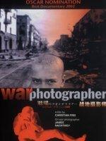 """Polecamy książki, albumy i filmy dla fotografa - """"Fotograf wojenny"""""""