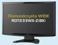 Mitsubishi DiamondCrysta RDT233WX-Z z matrycą IPS
