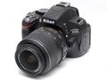 Nikon D5100 - pierwsze wrażenia