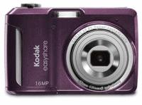 Kodak EasyShare C1550