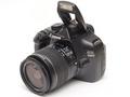Canon EOS 1100D - test lustrzanki