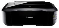 Canon PIXMA iP4950 - fotograficzna drukarka dla wymagających