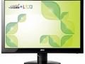 AOC wprowadza dwa nowe monitory z matrycą IPS