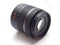 Panasonic G VARIO 14-42 mm f/3.5-5.6 ASPH. MEGA O.I.S. - test obiektywu