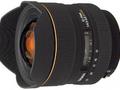 Wciąż na fali: Sigma 12-24 mm f/4.5-5.6 EX DG HSM