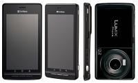 Panasonic Lumix Phone 101P - kolejny fototelefon