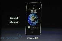 Nowy iPhone 4S z dużo lepszym aparatem