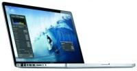 MacBook Pro z nowymi procesorami i grafiką