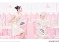 Steven Meisel: wiosenna kampania Louis Vuitton