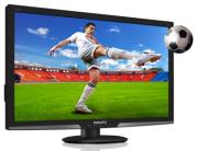 Philips 273G3 - pierwszy monitor 3D tego producenta