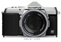 Czy tak wygląda nowy bezlusterkowiec firmy Olympus?