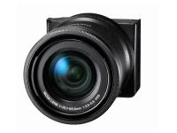Ricoh A16 24-85 mm f/3.5-5.5 - nowy moduł systemu GXR