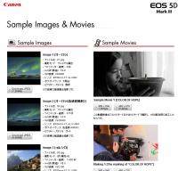 Canon EOS 5D Mark III - zdjęcia przykładowe w dużej rozdzielczości